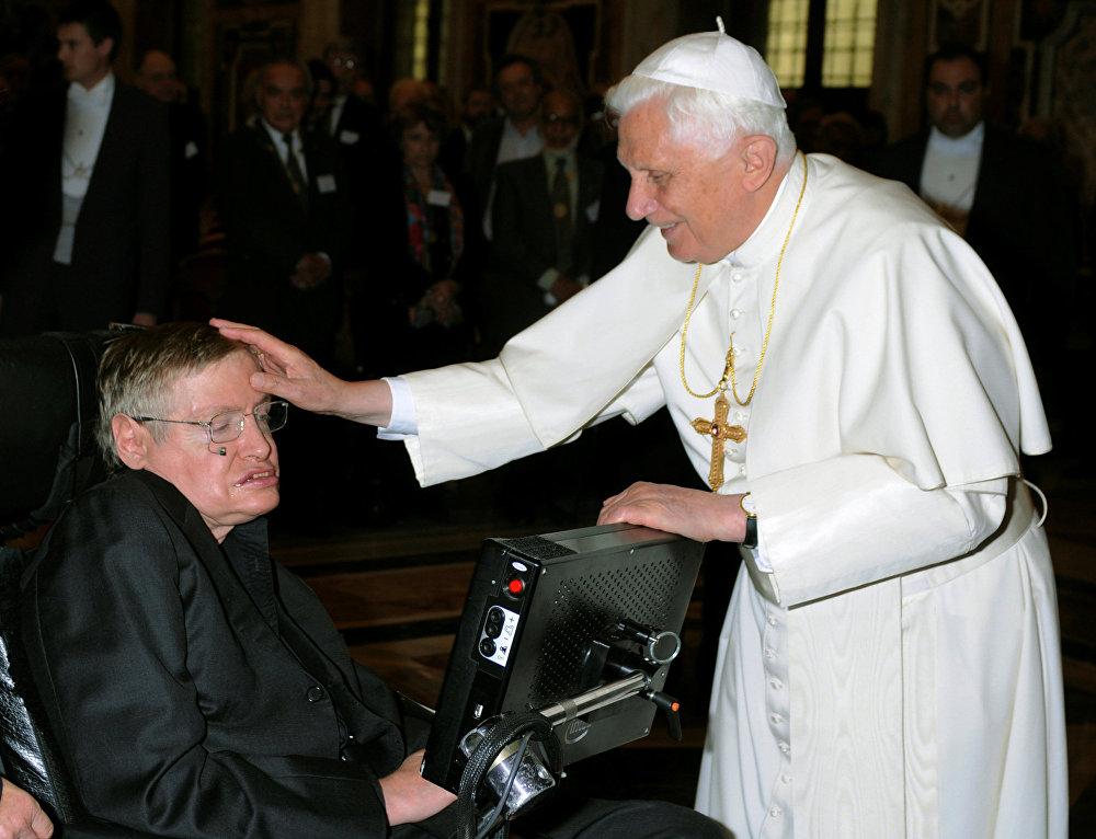 Стивен Хокинг и Папа Римский