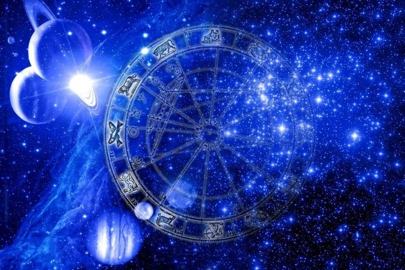 астрология по дате рождения