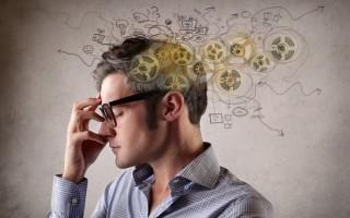 Понятие и задачи психосемантики