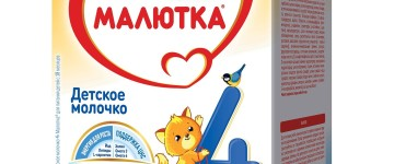 Стоит ли покупать молочную смесь «Малютка» для кормления грудничков