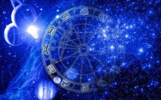 Астрология для чайников: что такое натальная карта и почему знак зодиака не самое главное