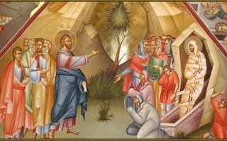 Шестая суббота Великого поста – Лазарева − время чудодейственных молитв