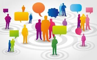 Что такое общественное мнение: кратко и простыми словами