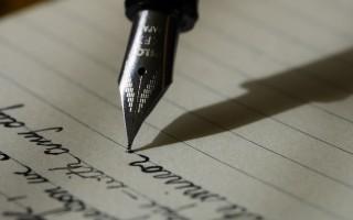 Графология: как определить характер по почерку