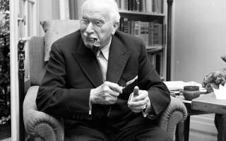 Аналитическая психология Карла Густава Юнга