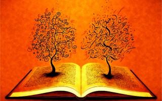 Законы и этапы развития диалектики