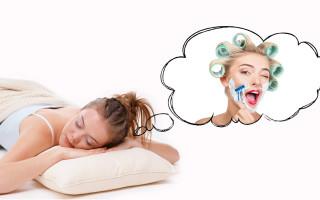 Бриться во сне – толкование различных сонников