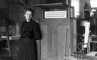 Мария Кюри – единственная женщина-ученая, дважды удостоенная Нобелевской премии