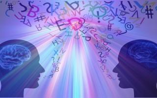 Психолингвистика – связь языка с мышлением и сознанием