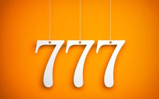 Что означает число 777